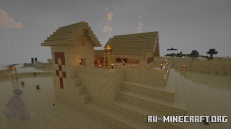 Скачать MDRN Desert Temple для Minecraft