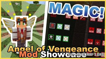 Скачать Angel of Vengeance для Minecraft 1.14.4