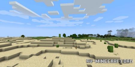 Скачать Clear Skies для Minecraft 1.14.4