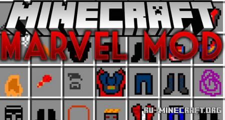 Скачать Marvel Hero для Minecraft 1.12.2