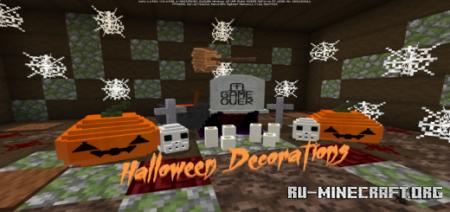 Скачать Halloween Decorations для Minecraft PE 1.14
