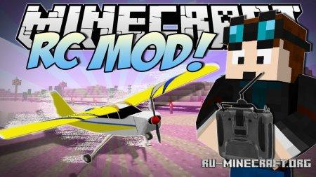 Скачать The RC для Minecraft 1.14.4