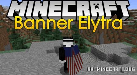 Скачать Banner Elytra для Minecraft 1.14.4