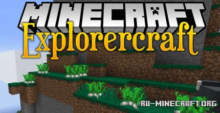 Скачать Explorercraft для Minecraft 1.14.4