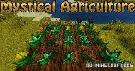 Скачать Mystical Agriculture для Minecraft 1.14.4