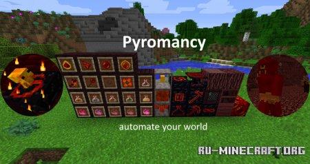 Скачать Pyromancy для Minecraft 1.12.2