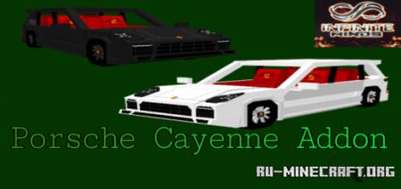 Скачать Porsche Cayenne для Minecraft PE 1.13