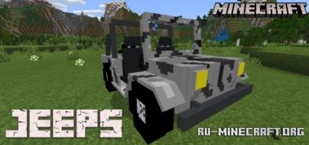 Скачать Jeep для Minecraft PE 1.13