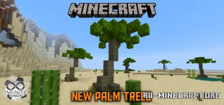 Скачать Palm Trees для Minecraft PE 1.14