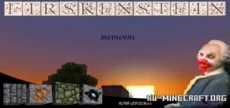 Скачать Firskenstein's Medieval [128x128] для Minecraft PE 1.13