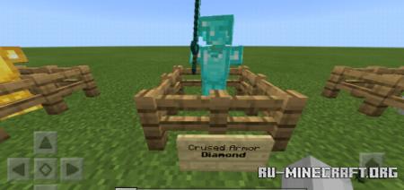 Скачать Crused Armor для Minecraft PE 1.14