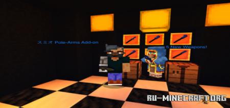 Скачать Pole-Arms для Minecraft PE 1.13