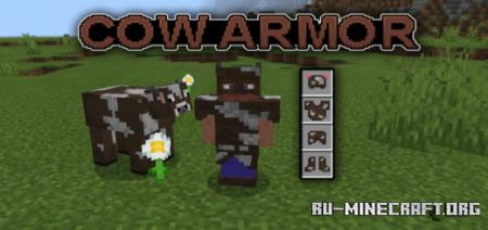 Скачать Cow Armor для Minecraft PE 1.14