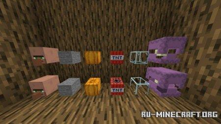 Скачать Different Skulls [16x16] для Minecraft PE 1.14