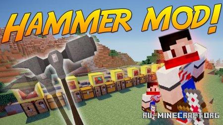 Скачать jtrent238's Hammer для Minecraft 1.12.2