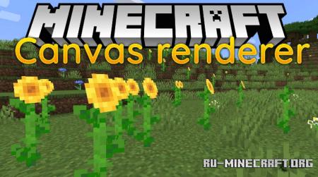 Скачать Canvas Renderer для Minecraft 1.14.4