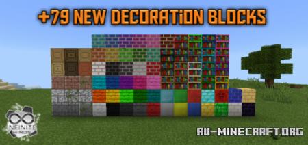 Скачать Decoration Blocks для Minecraft PE 1.14