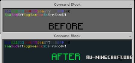 Скачать Chatbox for Commanders для Minecraft PE 1.13