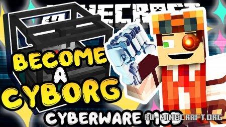 Скачать Cyberware для Minecraft 1.12.2