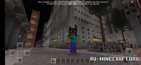 Скачать 3D Batman Armor для Minecraft PE 1.14