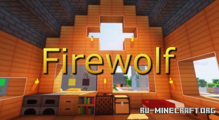 Скачать Firewolf [128x] для Minecraft 1.13
