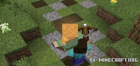 Скачать Player Mount для Minecraft PE 1.13