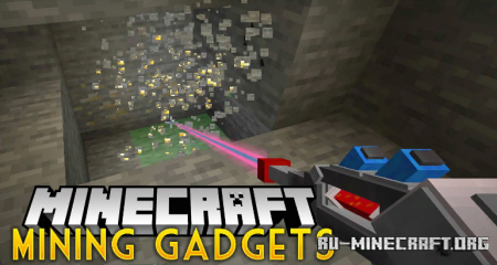 Скачать Mining Gadgets для Minecraft 1.14.4