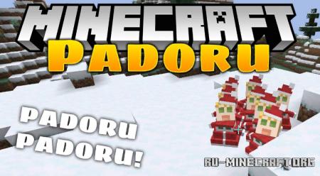 Скачать Padoru для Minecraft 1.14.4