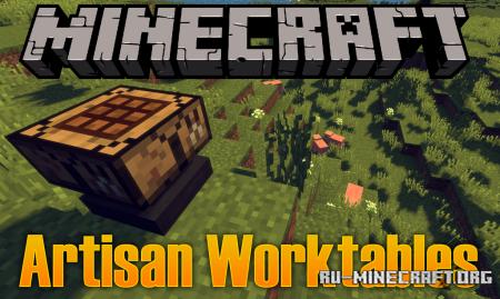 Скачать Artisan Worktables для Minecraft 1.12.2