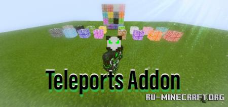 Скачать Teleports для Minecraft PE 1.13