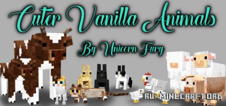Скачать Cuter Vanilla Animals для Minecraft PE 1.13