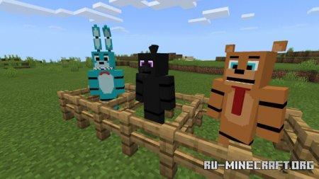 Скачать FNAM Universe для Minecraft PE 1.13