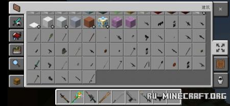 Скачать XM Guns 5.0 для Minecraft PE 1.13