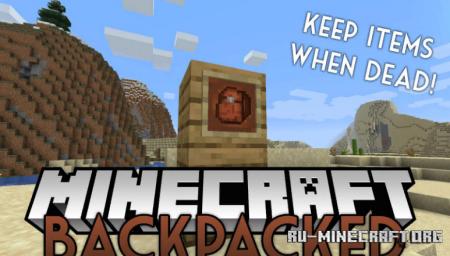 Скачать MrCrayfish's Backpacked для Minecraft 1.14.4