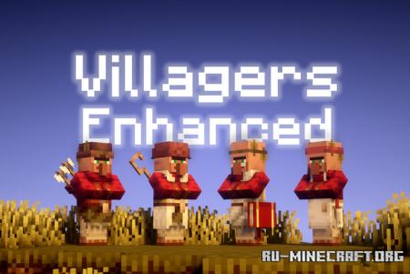 Скачать Villagers Enhanced для Minecraft 1.14