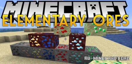 Скачать Elementary Ores для Minecraft 1.14.4