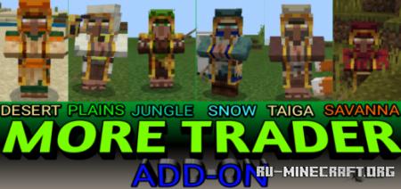 Скачать More Trader для Minecraft PE 1.13