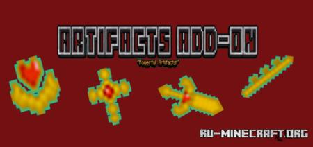 Скачать Artifacts V2 New Artifacts для Minecraft PE 1.14