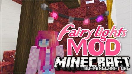 Скачать Fairy Lights для Minecraft 1.14.4