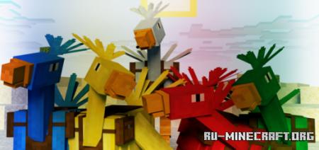 Скачать Chocobo Expansion для Minecraft PE 1.13