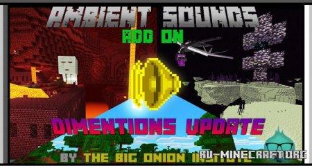 Скачать Ambient Sounds: Dimensions Update для Minecraft PE 1.13