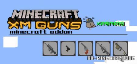 Скачать XM Guns Add-on 6.0 для Minecraft PE 1.14