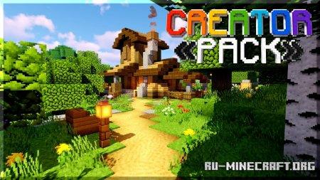 Скачать Creator [32x] для Minecraft 1.15