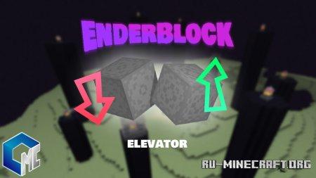 Скачать EnderBlock Elevator для Minecraft PE 1.14