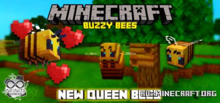 Скачать Queen Bee для Minecraft PE 1.14