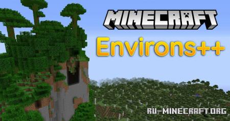 Скачать Environs Plus для Minecraft 1.12.2