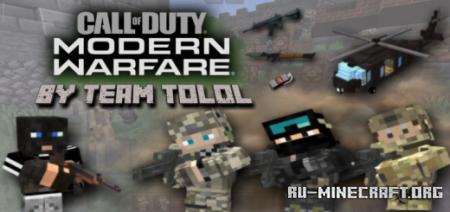 Скачать Call Of Duty для Minecraft PE 1.14