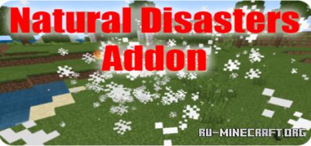 Скачать Natural Disasters для Minecraft PE 1.14