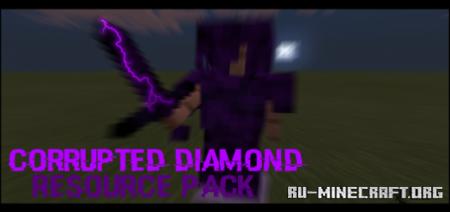 Скачать Corrupted Diamond для Minecraft PE 1.14