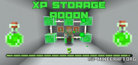 Скачать XP Storage для Minecraft PE 1.14